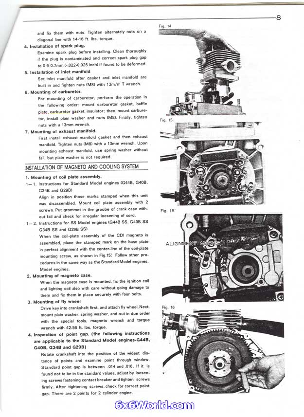 Chaparral Engine Manual